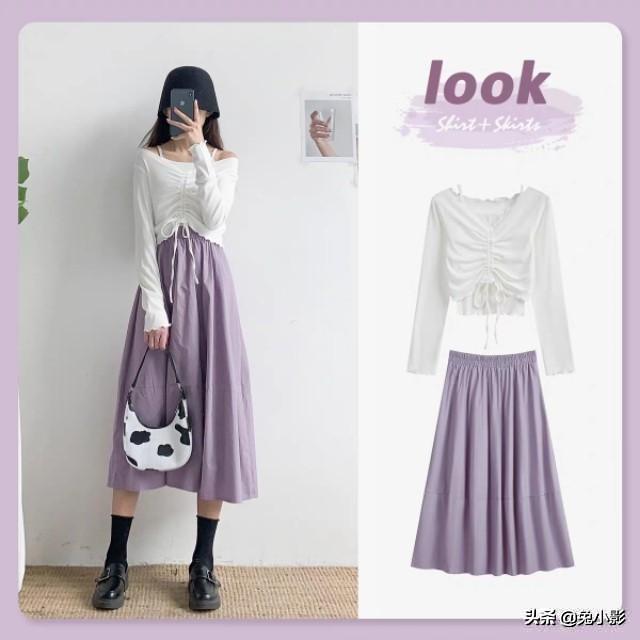 初秋怎么穿得温柔有气质?文艺紫色系穿搭,尽显神秘和优雅高级感