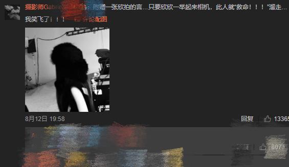 THE9变THE8?虞书欣为成员拍摄黑白大片,却唯独少了她