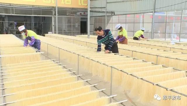 【新春走基层•脱贫攻坚一线见闻】吴焯培:恩平濑粉串起致富路!
