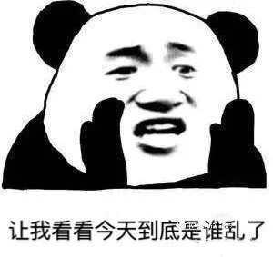 你的八月男友司凤——成毅已上线,电视剧播出3集,微博涨粉百万