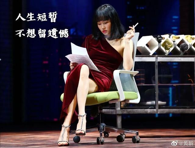 """敢穿浴袍直播的她,才是《浪姐》舞台上最""""妖""""的…"""