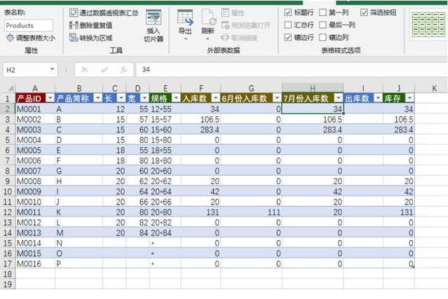 安利四款实用高质量的办公软件插图(1)