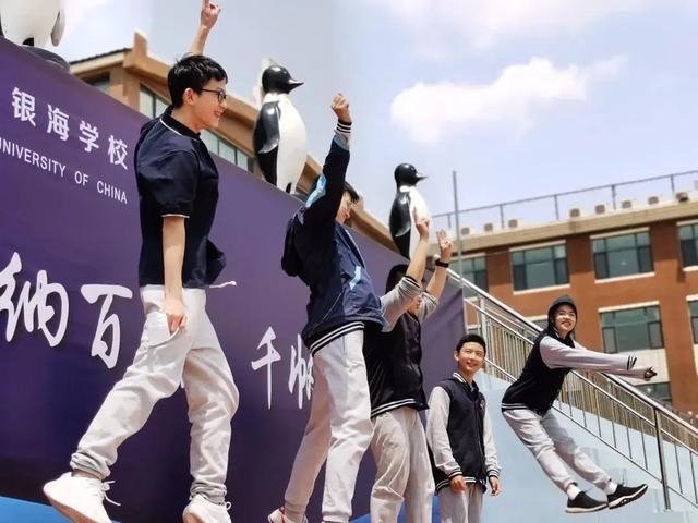 公民同招政策下,中国海洋大学银海初中招生突破以往,实现扩招