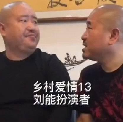 """和赵本山闹翻?刘能被换,我想起了""""唐僧""""徐少华和岳云鹏的老婆"""
