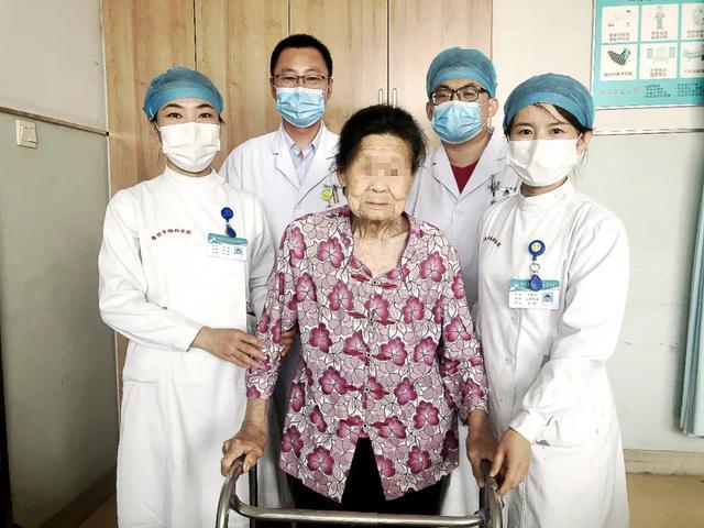 95 岁老奶奶股骨头换新记