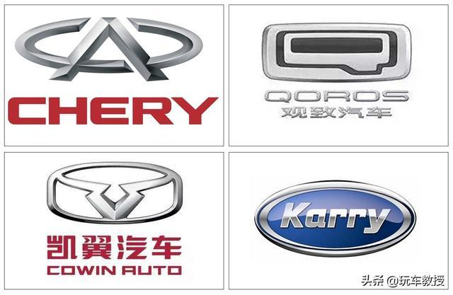 当年的中国汽车老大,现在怎么就支棱不起来了呢?