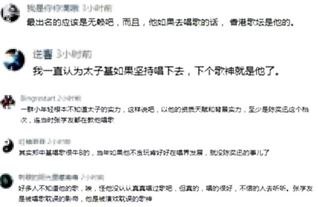 """当年打败陈奕迅的歌神接班人,如今连综艺都""""不敢""""上?"""