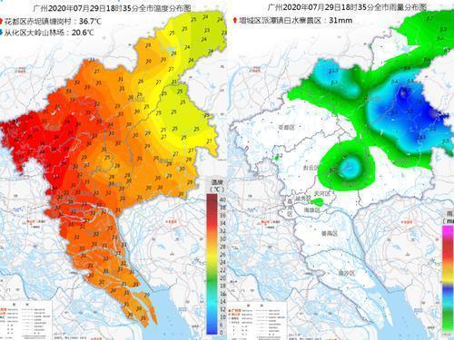 """未来几天广东天气主题:仍有高温+因雨降温+可能的""""台风胚胎"""""""