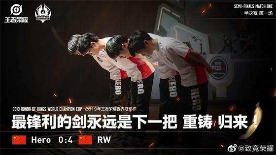 王者荣耀MTG战队:猛虎觉醒 向着世冠总决赛进击