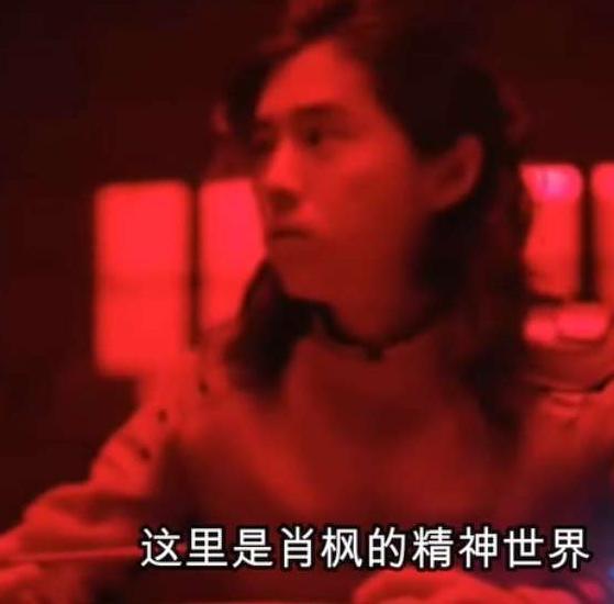 《穿越火线》最惨的角色,不是沉睡十年的肖枫,而是错失冠军的他