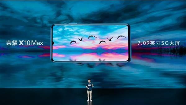 荣耀X10 Max/荣耀30青春版正式发布,这价格没谁了!