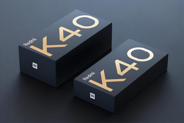 红米k40会成为近期手机中性价比之王吗?