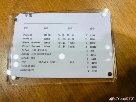 海南免税店一台iPhone便宜2500元,网友:跟买白菜似的!涵盖这45类商品,谁可以买怎么买?