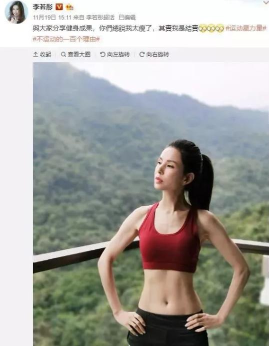 当6亿女性,只有一种审美!中国女孩什么时候能放过自己?