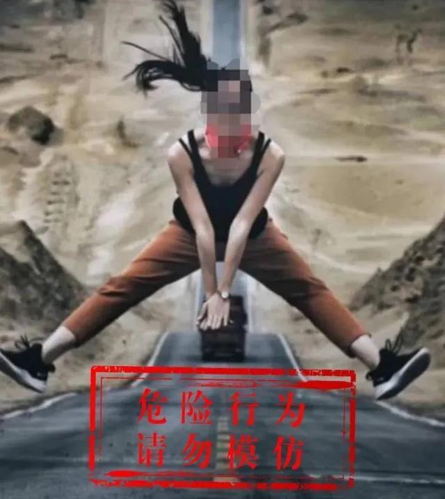 """两年8起事故,网红公路""""拿命拍照""""仍屡禁不止"""