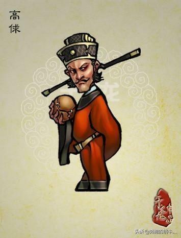 大宋朝的太尉高俅是如何靠踢球封官的?