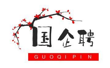 国企聘logo