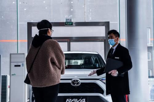 一汽豐田:幫經銷商減負,更要為之計深遠