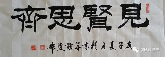 御道画苑文化活动在北京密云古北水镇举行