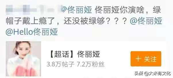 佟丽娅粉丝看不上的剧,却被童谣演成王者?网友直言换人不可惜