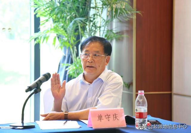 中国饺子文化起源地研究课题研讨论证会在京成功举办