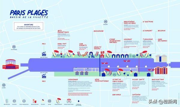 巴黎水上电影院 38艘小船保持社交距离
