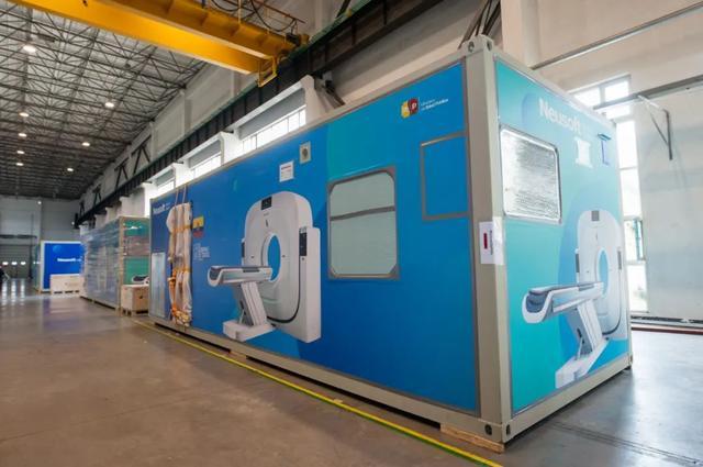 驰援全球四大洲,东软医疗4台方舱CT再出海