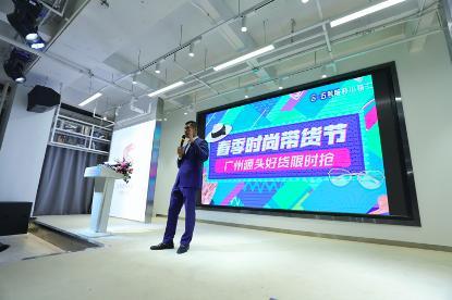 万店开播景象头回见,花城广州X抖音开创时尚直播带货新模式