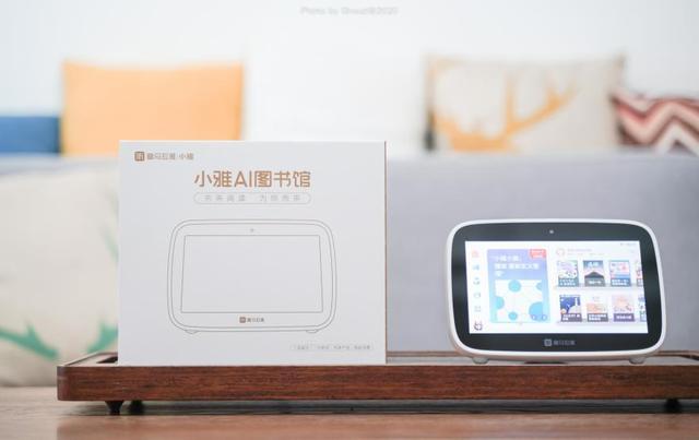 AI图书馆,还支持米家设备控制。但它更像是一个居家生活助手