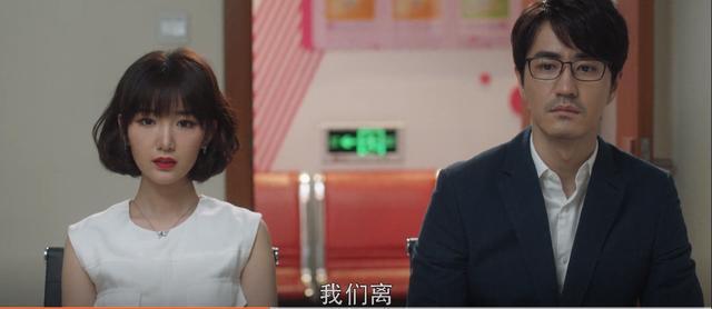 看了《三十而已》这部剧,全网都被陈屿气到了,直劝钟晓芹离婚