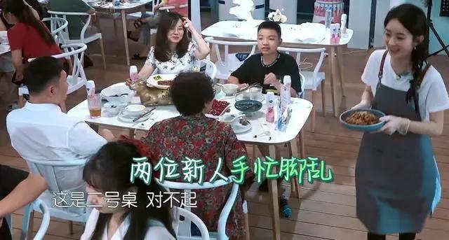 《中餐厅》状况频出,颖宝晓明揽客被拒,餐厅安全让人忧心