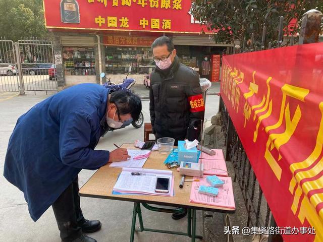 天津南开区龙井里小区应该去哪儿交暖气费?