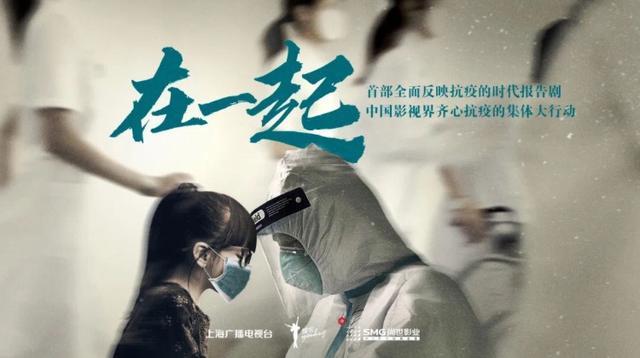 抗疫剧《在一起》即将开拍!钟南山、李文亮角色或将在他们中产生