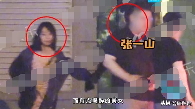 宋妍霏和张一山分手,相恋三年未公开,却被第三者插足,心疼杨紫