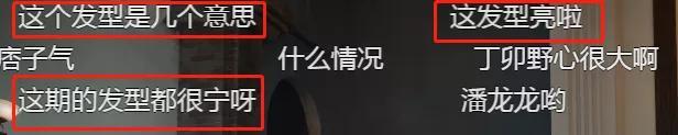 乱小说录目伦200篇《河神2》首播还是原来配方,金世佳口碑两极化,张铭恩没挨骂