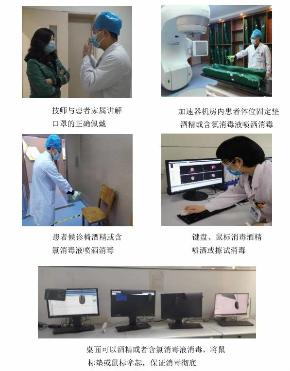 「把论文写在抗击疫情的第一线」河南省肿瘤医院经验助力全球抗疫
