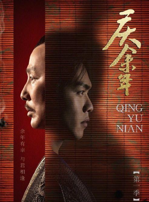 白玉兰典礼:《庆余年》夺得双奖,张若昀无缘陪跑,却得高度称赞