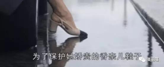 """look香奈儿的鞋子有多""""娇贵""""? 网友:这是鞋穿人,还是人穿鞋?"""