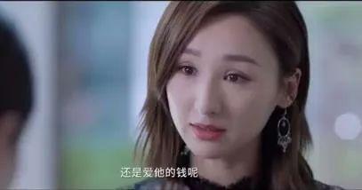 《三十而已》TVB当红小花出场!曾靠身材上位,今掌掴王漫妮解气