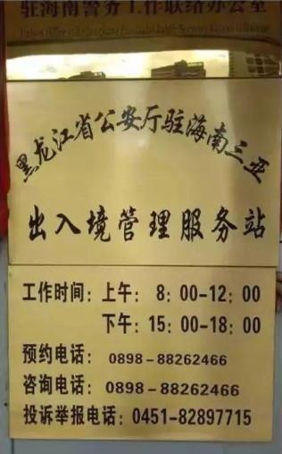 我在海南出门买包烟,能碰到九个东北人...