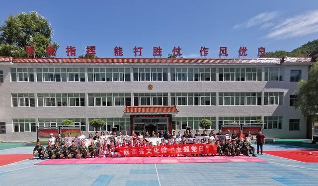 陕西省文化馆党总支:让党旗在群文事业的上空高高飘扬