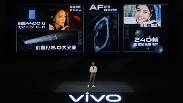 年轻人的5G手机!vivo S7发布会直击,从外观到体验都非常完美