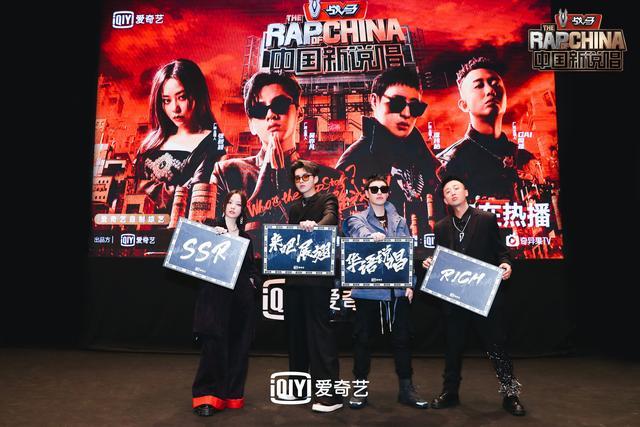 《中国新说唱2020》首播,吴亦凡潘玮柏张靓颖GAI周延各出奇招