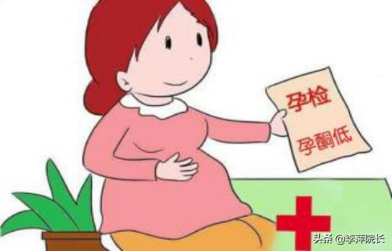 怀孕六周,孕酮17.3会不会有问题?