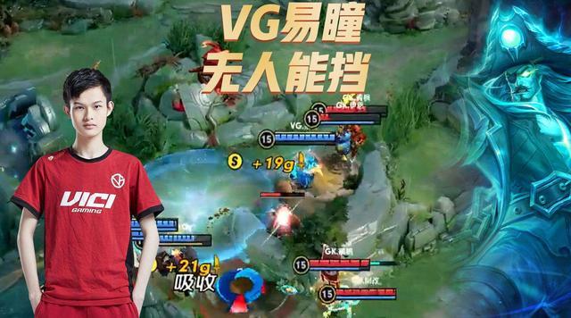 7.30世冠淘汰赛看点,AG百分百赢下VG?玩家:你看看数据对比吧