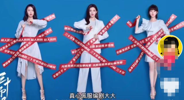 《三十而已》6个主角名暗藏玄机,顾佳-太顾家,王曼妮-王money