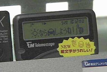 日本又创纪录了!与新冠病毒无关,这次安倍也无力回天