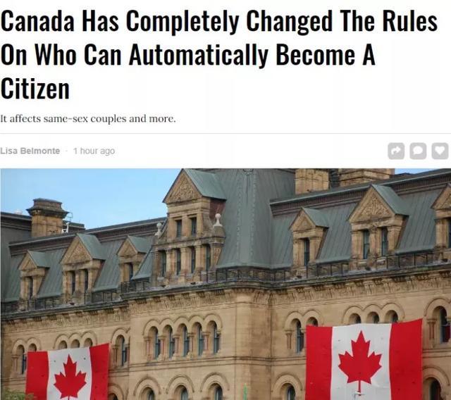 重磅!加拿大公民法变更 这些人可自动获国籍!