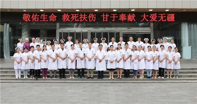 喜讯!中国青年最高荣誉花落河北医大一院