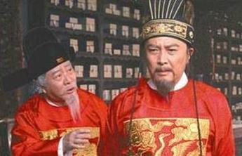 中国古代监察制度的演变